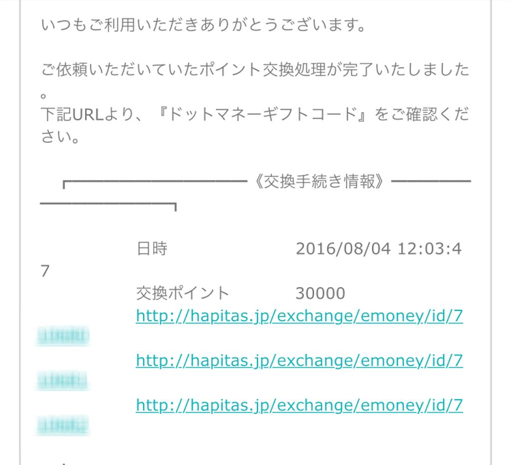 f:id:bmwtatsu:20160804144122p:image