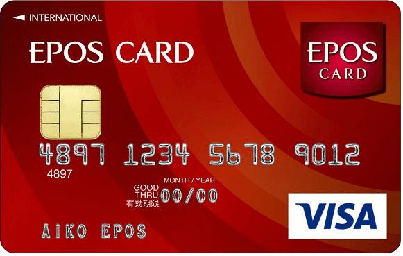 電脳 クレジットカード
