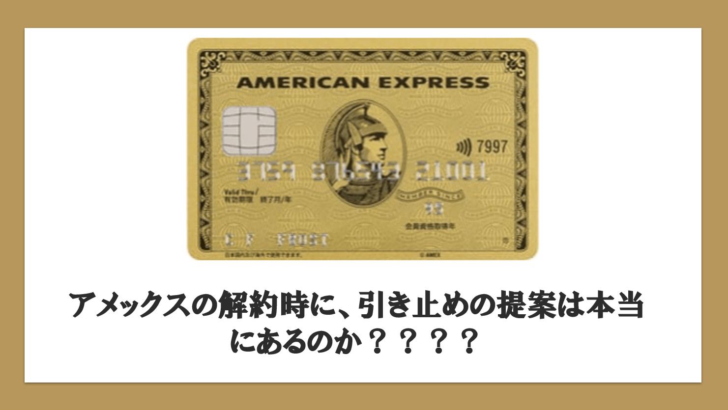 カード 解約 エクスプレス DCカード エクスプレス予約サービス(プラスEX会員) クレジットカードなら三菱UFJニコス