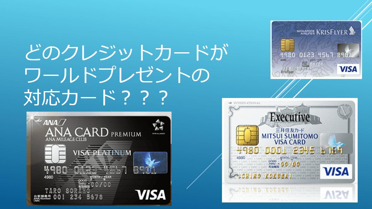 銀行 vpass 福岡