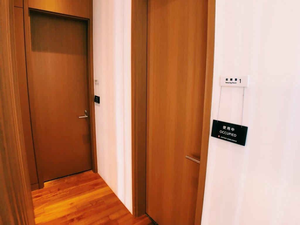 成田JALサクララウンジ仮眠室