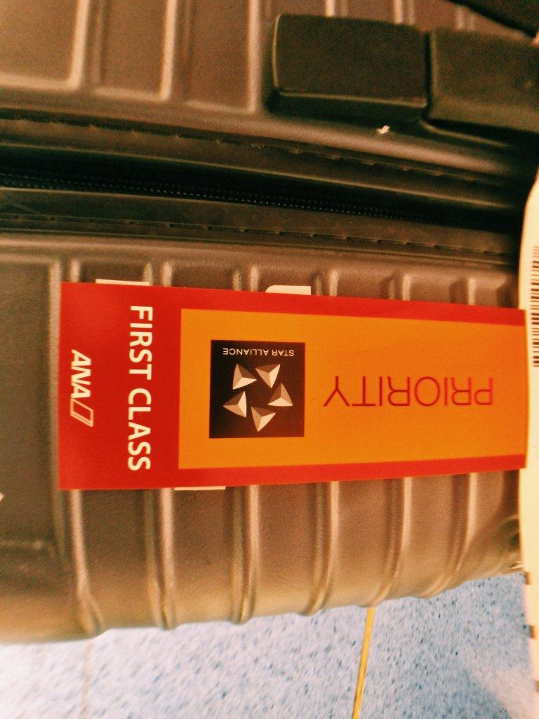 ANA A380ファーストクラス手荷物優先