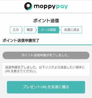 moppypay