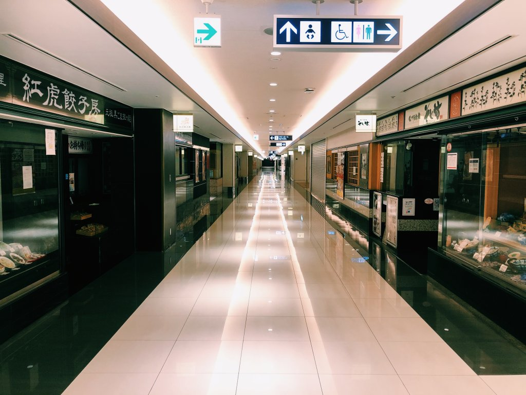 関西空港レストランフロア