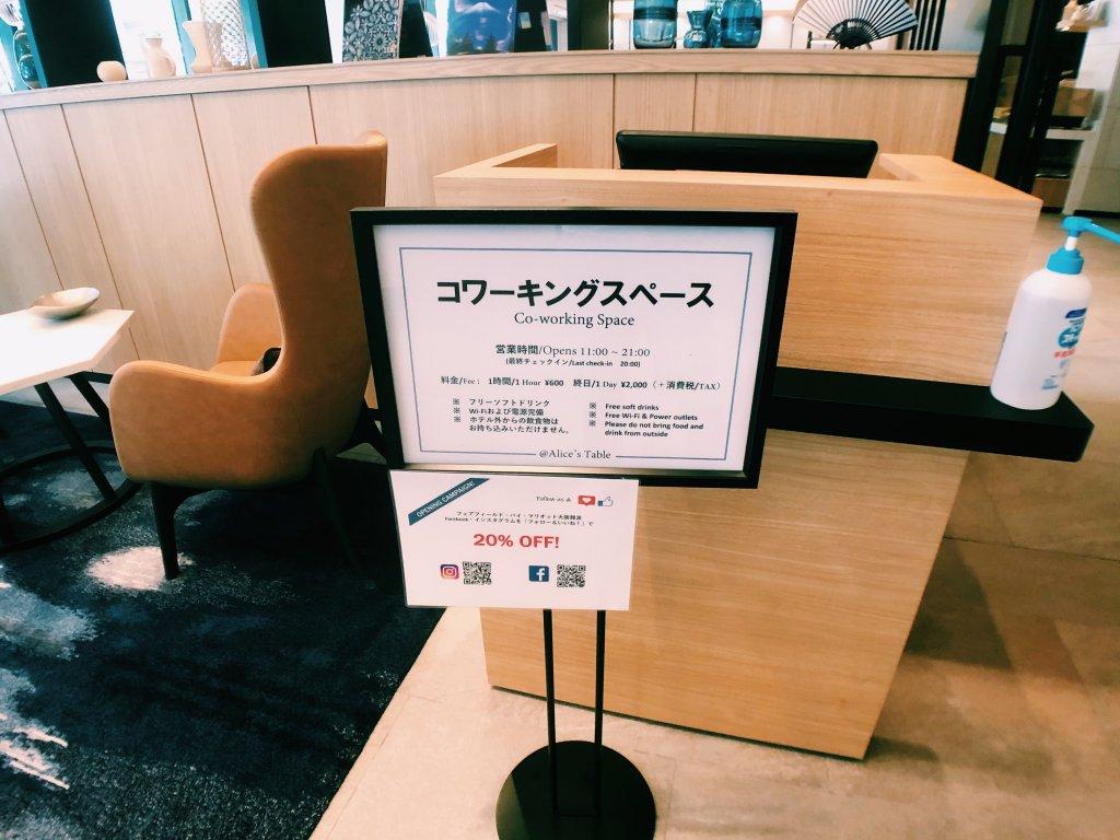 フェアフィールドバイマリオット大阪難波