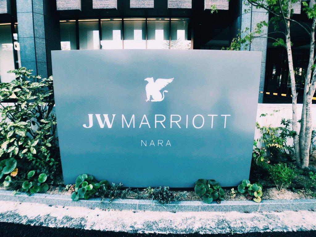 JWマリオット奈良