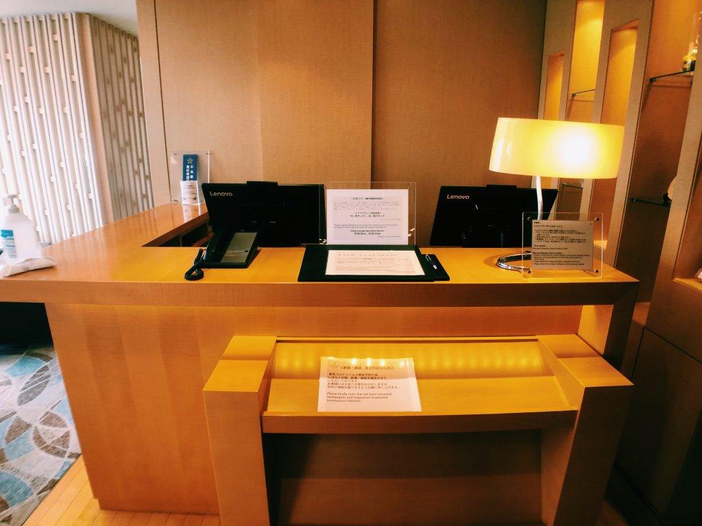 シェラトングランドホテル広島クラブラウンジ