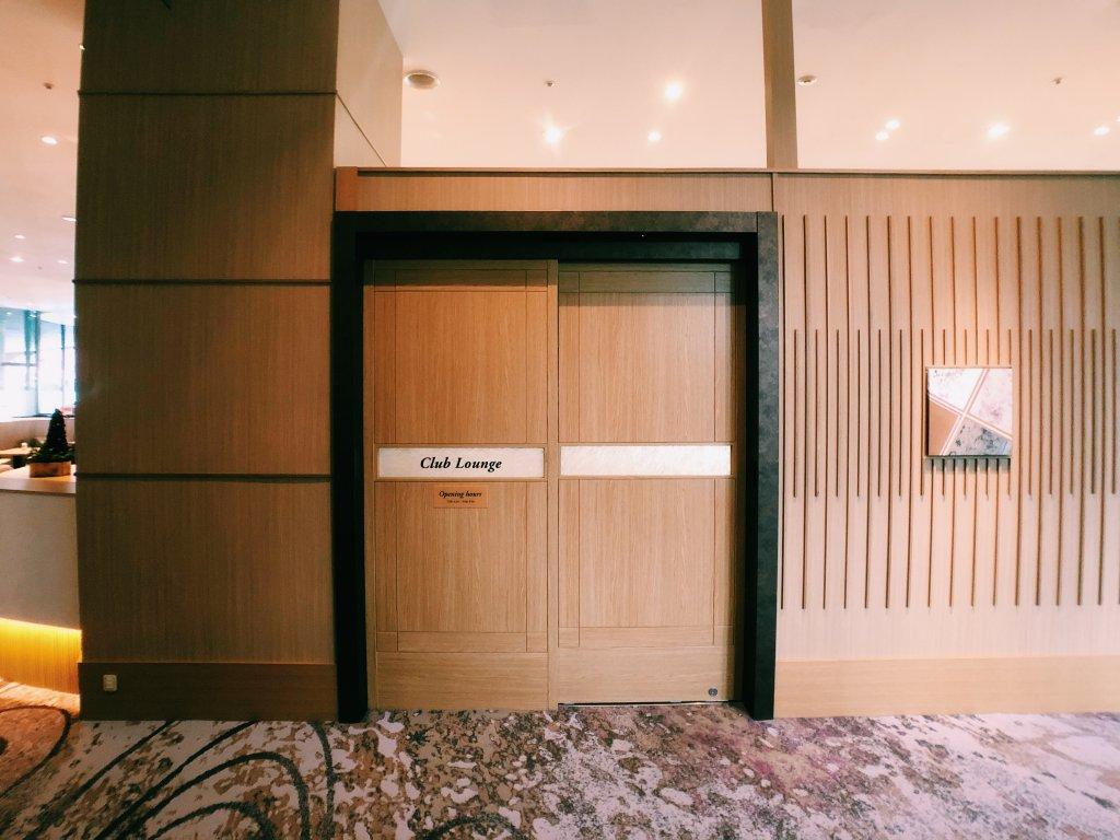 ザ・プリンス京都宝ヶ池オートグラフコレクションのクラブラウンジ